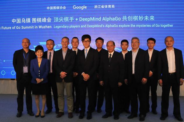 AlphaGo五月底将来乌镇战柯洁 胜者将获1000万元奖金
