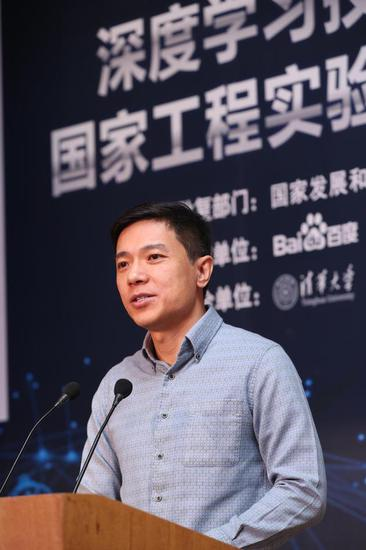 李彦宏携百度高管著书《智能革命》 亲自作序谈AI