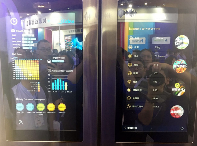 智能冰箱,可10秒得知体重身高体脂信息并给出餐饮搭配