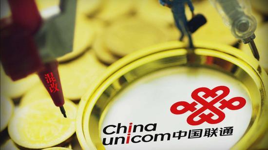 2016年10月10日,中国联通发布公告,确认大股东联通集团正研究讨论混合所有制改革实施方案。