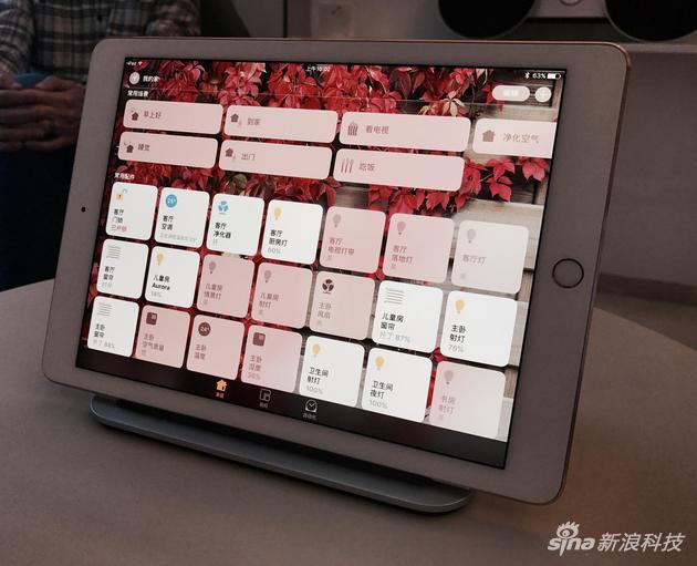 蘋果公司樣板間裏連接的zhong duHomeKit設備