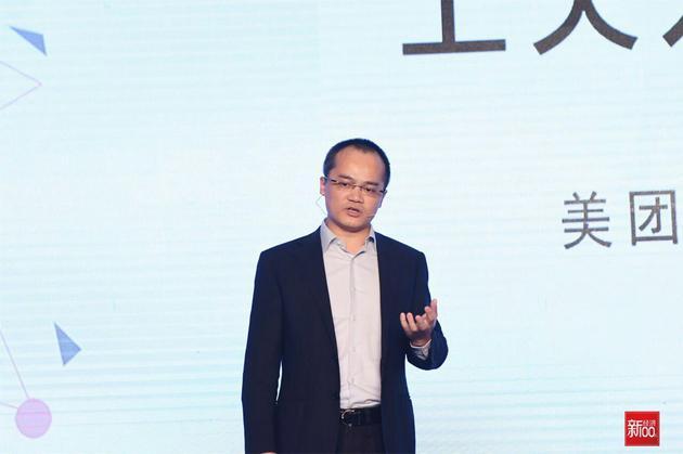 美团点评CEO王兴:互联网下半场有这三个机会|下半场|王兴|互联网_亿华教育_亿华网
