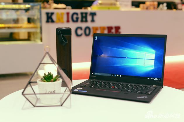 2017款ThinkPad X1 Carbon