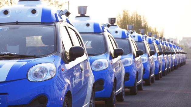 百度和奇瑞合作的無人車