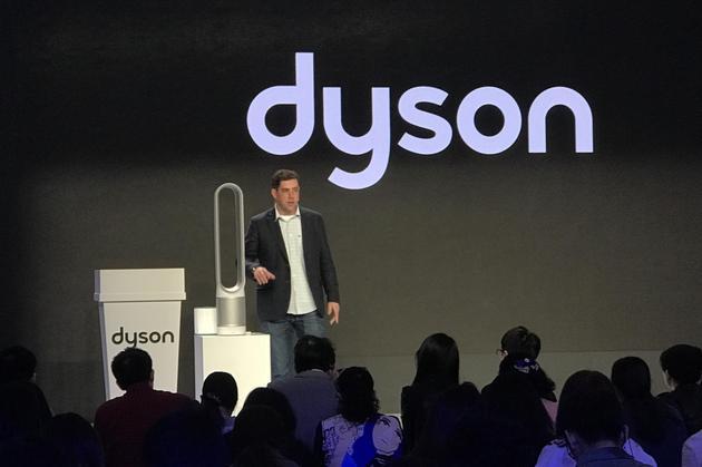 戴森发布新款空气净化风扇:新添气态污染物过滤-高清范资讯