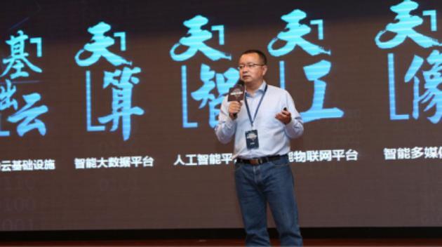 百度基础技术负责人、百度云联席总经理刘炀