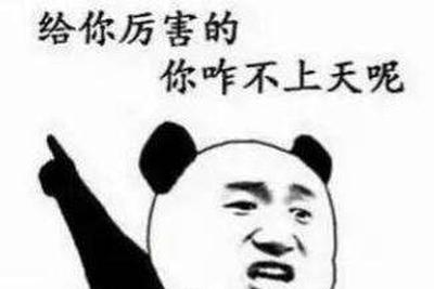 沃兹:买过一部Note 7 带到中国后扔到了炉子里