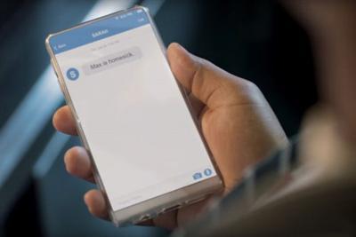 米其林广告惊现神秘机型 屏占比超小米MIX