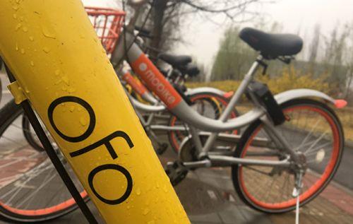 共享单车火后黑摩的出行次数减半 黑车司机欲改行