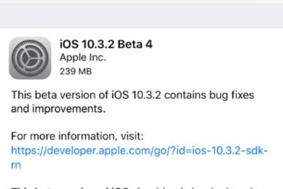 离正式版不远了 iOS10.3.2 Beta4发布