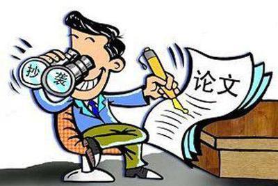 107篇论文被撤,学术组织要举起板子
