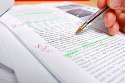 新华社五问国际论文被撤:是程序造假还是学术造假?