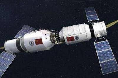"""天舟一号货运飞船完成对天宫二号的首次""""太空加油"""""""