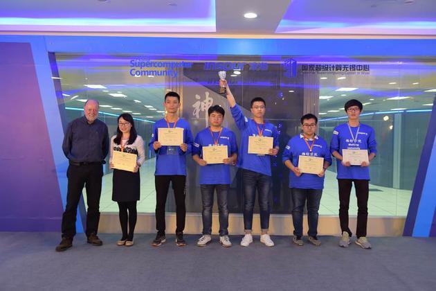 潍坊学院获得ASC17超算竞赛最高计算性能奖