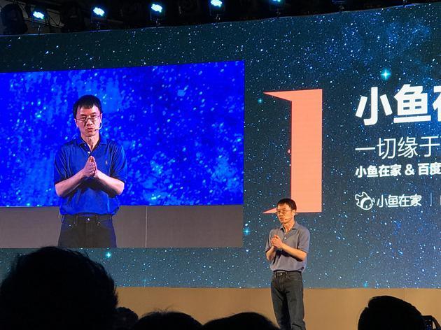 陆奇首次公开解析百度AI之道:从搜索公司转型AI平台
