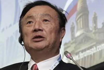 《财富》50位中国商界领袖:任正非居首马化腾第二