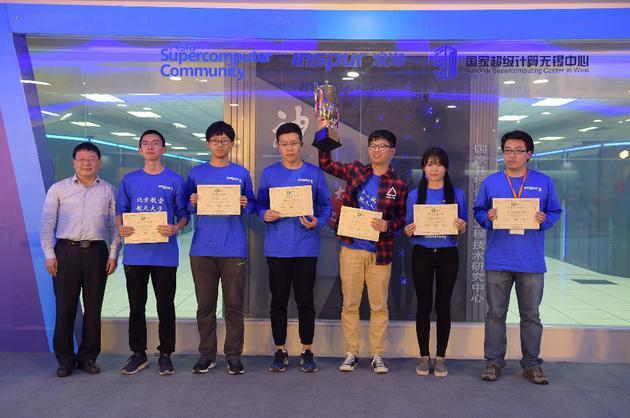 北京航空航天大学获得ASC17超算竞赛亚军