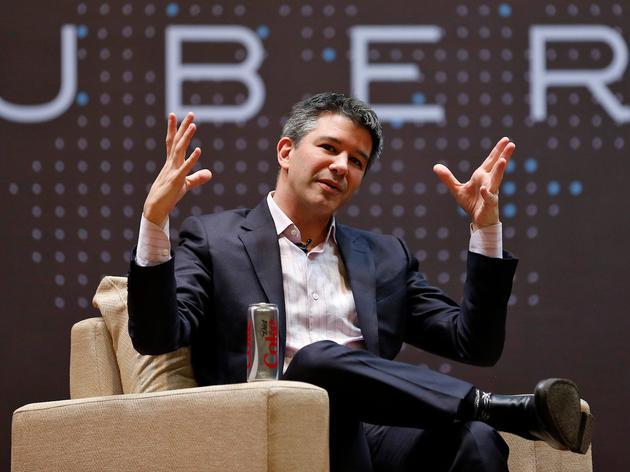 Uber应该怎么解决公司文化问题 专家建议CEO应该需要辞职