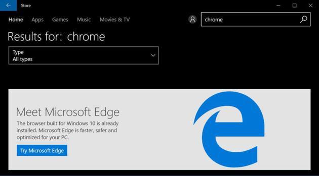 [windows10]Windows 10 S默认浏览器怎么更改 Windows 10 S 默认搜索引擎无法修改真的吗