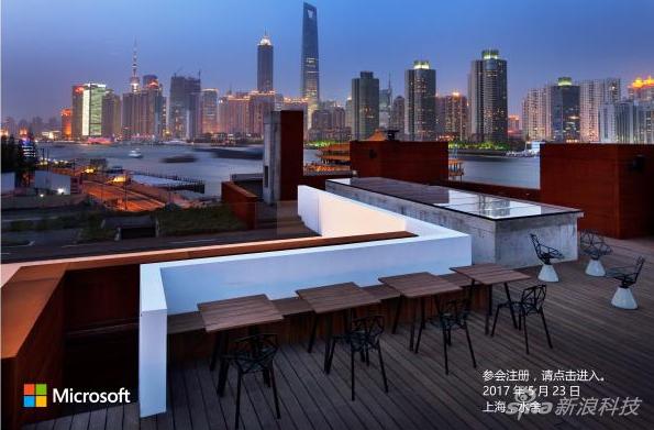 微软5月23日上海开发布会:Surface Pro 5或中国首发
