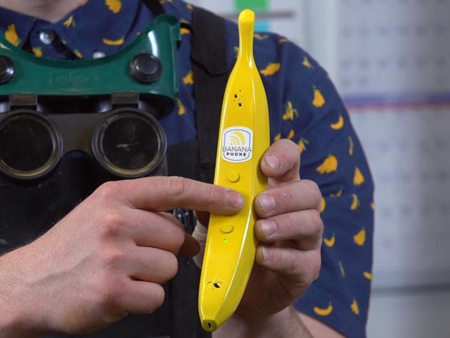 苹果手机并不像苹果 但是这款香蕉手机真的像香蕉