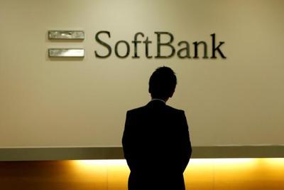 传日本软银计划向沙特投资 不超过250亿美元