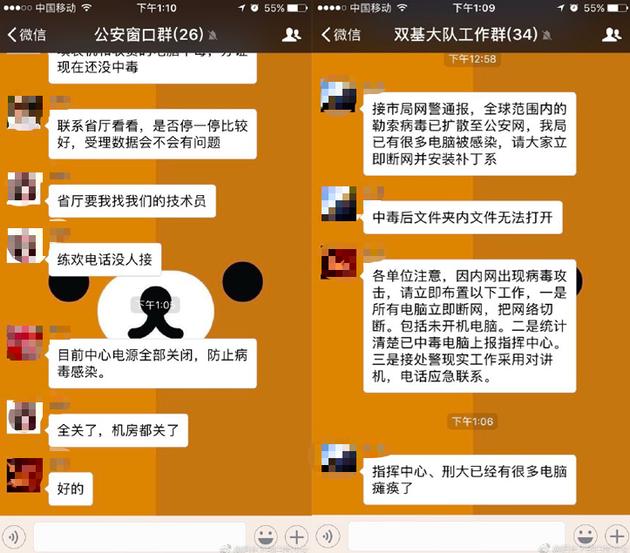 微博用户@阳光下的白皙少女 微博截图