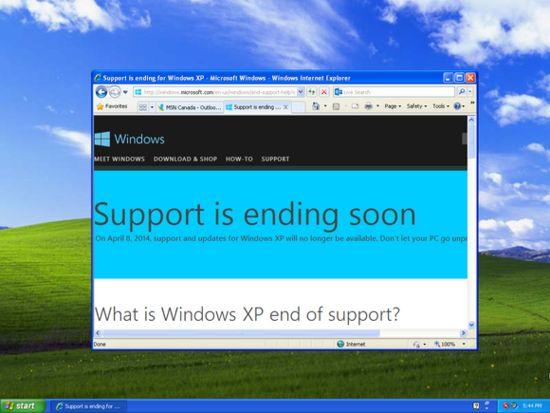 微软决定紧急为XP等旧系统提供安全更新