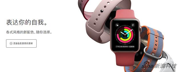 新款表带可能不止有配色 还有功能
