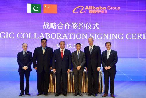 巴基斯坦总理谢里夫:举国之力支持阿里巴巴来发展