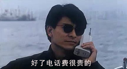 """通信技术""""乱整理"""",爱看不看随便你"""
