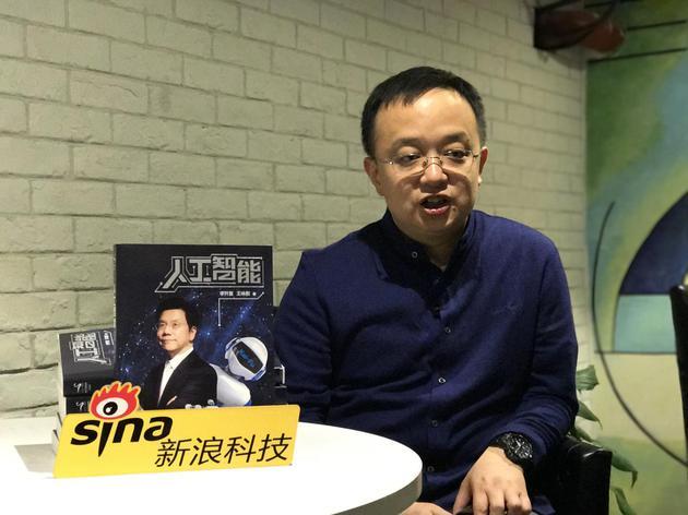 创新工场人工智能工程院副院长王咏刚 新浪科技摄