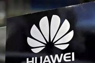 华为:5G短码方案被采纳 明年推5G产品