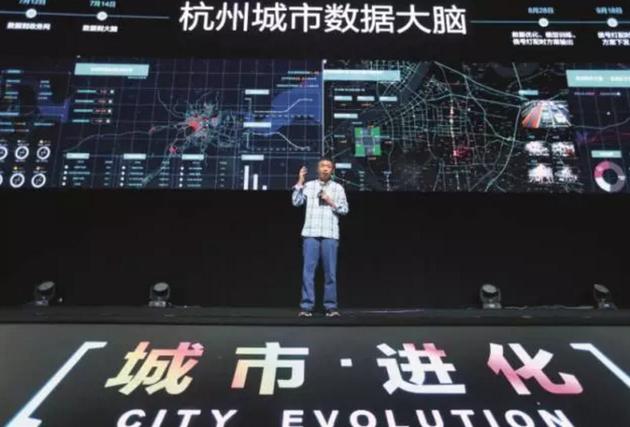 """2016年,阿里巴巴集團技術委員會主席王堅牽頭在杭州發起""""城市大腦""""項目。"""