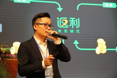 返利网CEO葛永昌:希望在3到5年做起所有消费场景