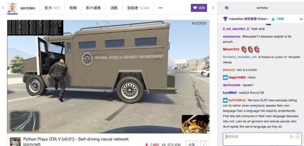 AI连玩两天《GTA5》:被警察满世界追着跑