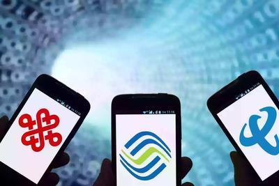 运营商年中财报解读:电信业再起价格战 逐鹿流量市场