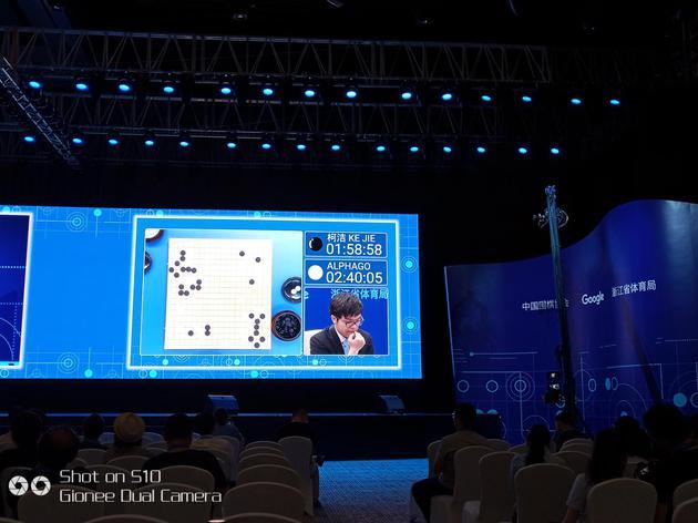 人机大战第一局:AlphaGo执白1/4子战胜柯洁的照片 - 8