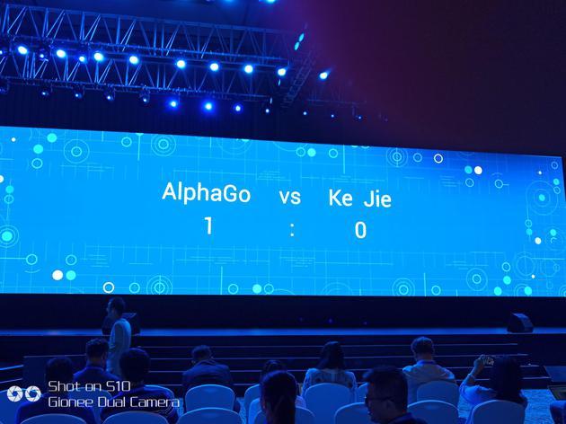 人机大战第一局:AlphaGo执白1/4子战胜柯洁的照片 - 2