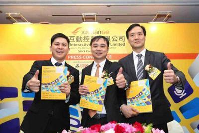 天鸽互动第一季营收2.44亿元 宣布1亿投资花椒直播