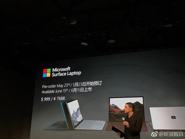 微软中国发布会推出Windows 10中国版及多款电脑设备的照片 - 3