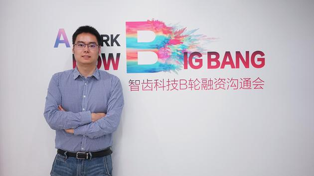智齿科技联合创始人、CEO徐懿