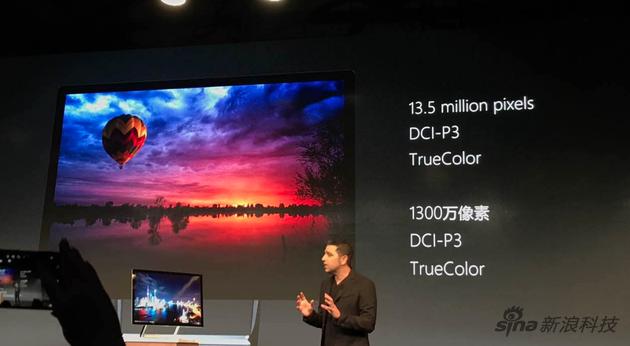 微软中国发布会推出Windows 10中国版及多款电脑设备的照片 - 1