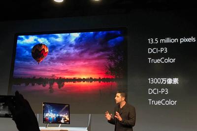 微软中国发布会推出多款电脑设备:亮点是价格