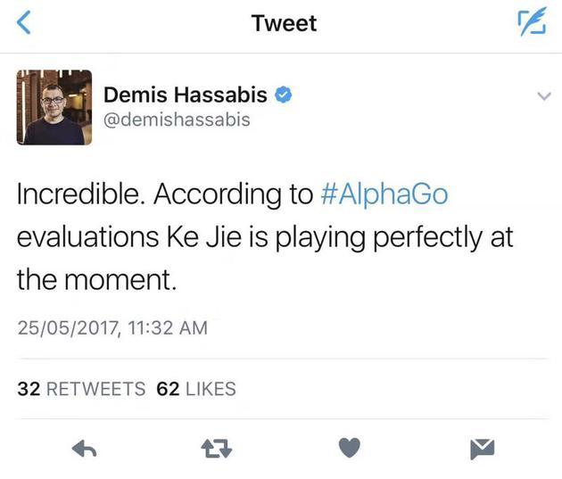 Deepmind创始人哈萨比斯:不可思议,根据AlphaGo的评估,柯洁现在下得很完美