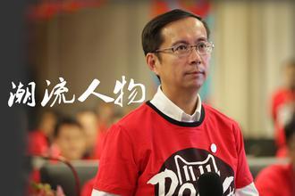 阿里CEO逍遥子:未来淘宝要智能化