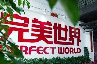 百度文学卖身完美世界一年后获投资 或明年IPO上市