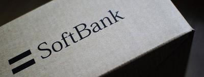 传软银将增持英伟达股份 展开密切合作