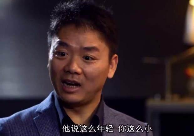 马云第一次见刘强东被对方惊呆:啊?你这么小!的照片