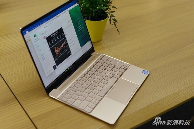 华为MateBook X